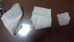 1グラムの紙たち