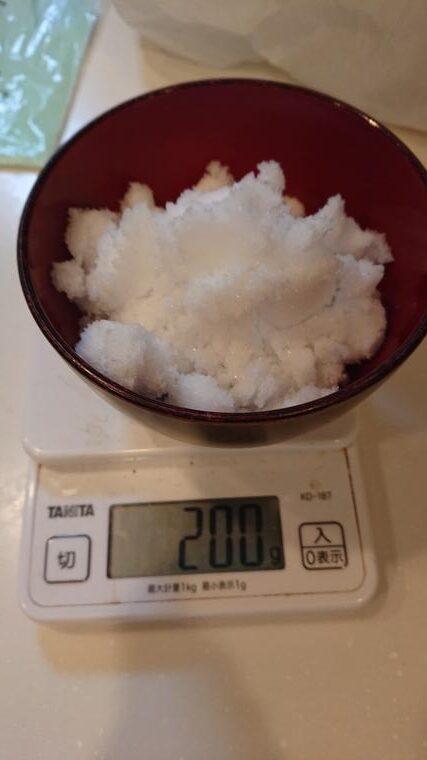 アイスづくりの塩300グラム