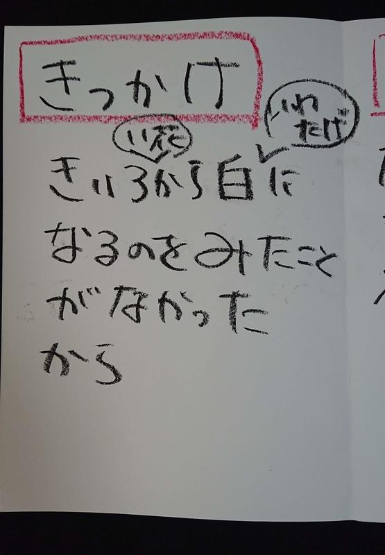 f:id:ziyukenkyu_Lab:20200317094318j:plain