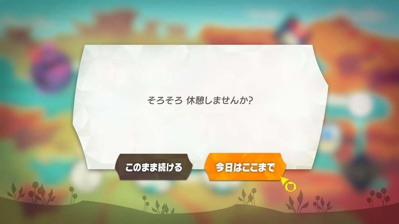 f:id:ziyukenkyu_Lab:20200601163049j:plain