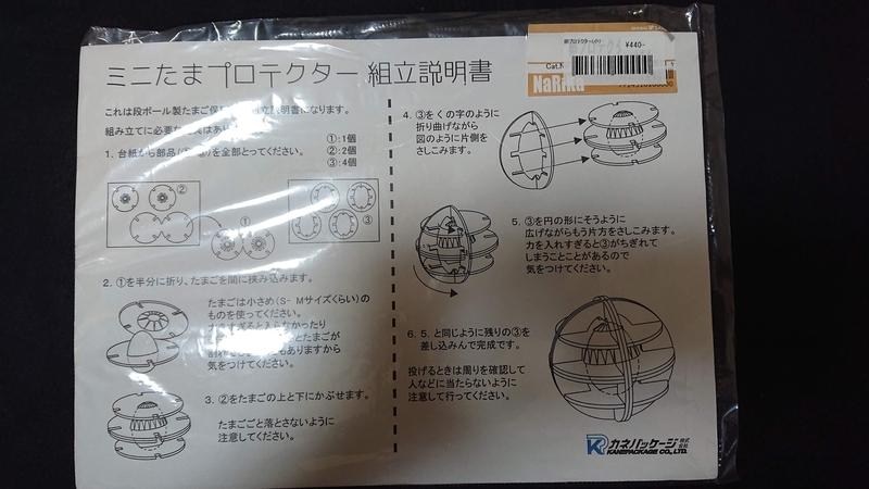 f:id:ziyukenkyu_Lab:20200701101901j:plain