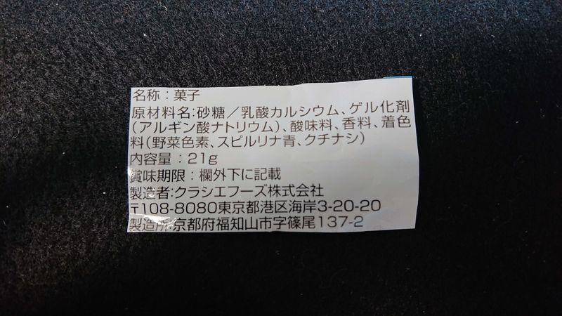 f:id:ziyukenkyu_Lab:20200722154605j:plain